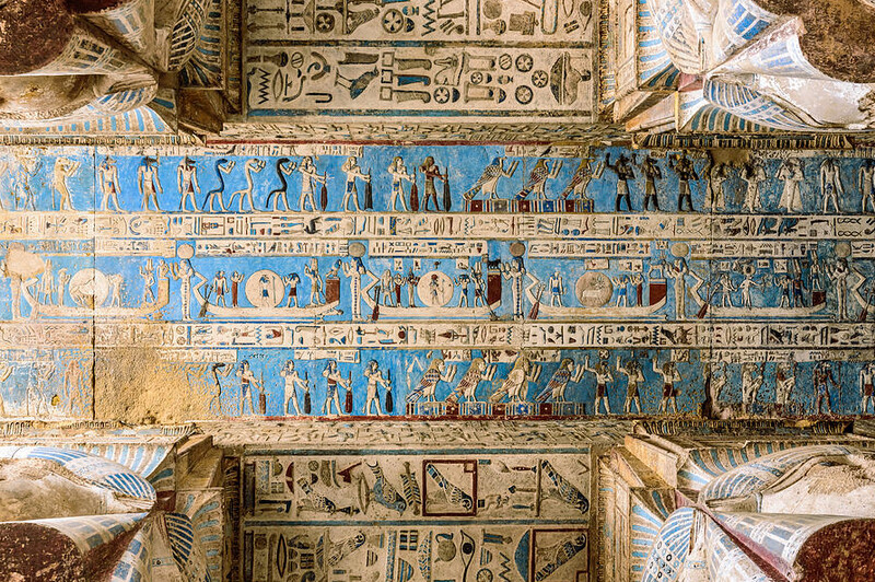 Proof that the Pharaohs of ancient Egypt were Extraterrestrials 2
