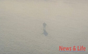Giant Entity Spotted At 30,000 Feet Altitude (video) 3