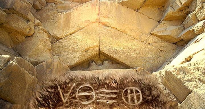 This video shows 5 pieces of evidence that who was truly worshipped by ancient Egypt (VIDEO) 5